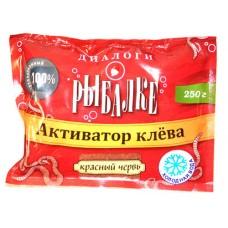"""Активатор клева """"ДИАЛОГИ О РЫБАЛКЕ"""" (красный червь)"""