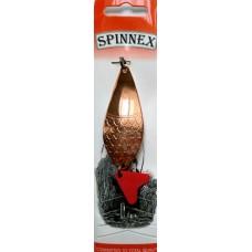 Блесна SPINNEX 004