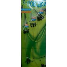 Поводок флюорокарбоновый оснащенный 15кг